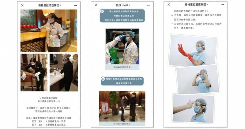 Esempi di pulizia di hotel cinesi